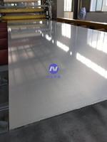 手持式紅外線測溫儀鋁板7B50