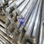 2025-T6抛光铝管