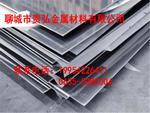 6mm铝锰合金铝板现货