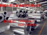 進口合金鋁板價格