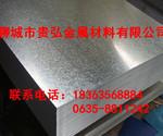 厂家直销哪里可以买到花纹铝板 .