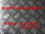 现货供应0.5厚保温铝板多少钱一吨.