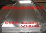 專業廠家3003壓花鋁板價格.