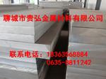 厂家直销铝材价格现货网.