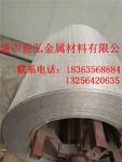 专业厂家0.05毫米厚铝箔价格.