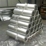0.7mm铝镁合金铝板价格