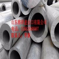 供应合金铝管 1060铝管 大口径铝管