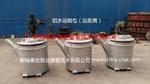 铝水运输包