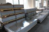 氧化鋁板生產怎麼樣