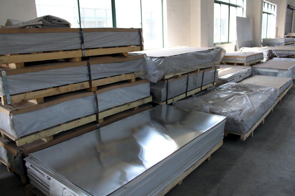 供應6061鋁板加工定做怎麼樣