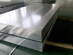 广元喷砂铝板什么价格?