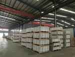 沙井铝基板板供应商什么价位