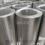 供應菱形合金花紋鋁板多少錢