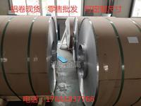 西安鋁鎂錳鋁板現貨價格