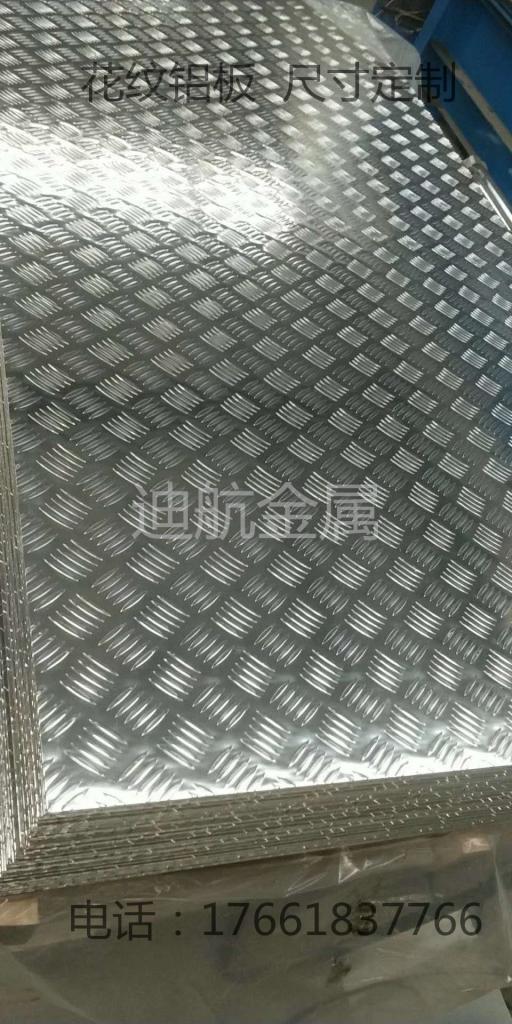 3mm铝塑板价格现货