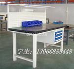 铝合金工作台-深圳铝合金工作台-定做铝合金工作台