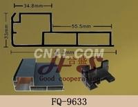 led電子顯示屏邊框鋁材9633
