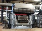 供应铝锭铸造机