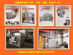 压铸熔炉中央炉坩埚炉生物颗粒炉