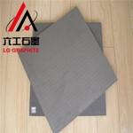 六工LG5201石墨陽極,廠家價格直銷