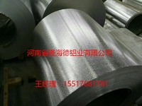 1毫米厚5052贴膜合金铝板
