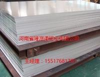 1.6公分5052铝合金板