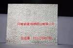 供貨商6mm壓花鋁板一平方多少錢