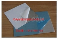 1.2mm6061覆膜合金铝板