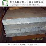 上海2014鋁棒鑄件,上海2014定做