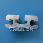 曲面丝印机印刷固定杠T型导轨铝材