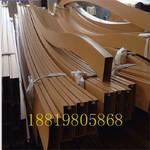 弧形鋁方通價格/波浪形木紋鋁方通