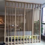 销售中心装饰仿木纹铝花格屏风隔断