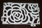 墙面装饰穿孔吸音铝单板/雕花铝板