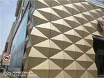 大堂波浪形鋁方通-木紋弧形鋁方通