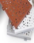 專業定制穿孔鋁單板吊頂弧形鋁格柵