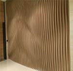 廠家定制型材拉彎鋁方管-弧形方通