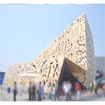 氟碳喷涂铝单板定制-图案雕花铝板