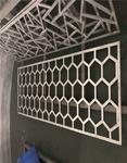 酒店幕�椓佴╲壑麈噢T合金花格窗