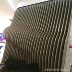 拉彎弧形鋁方管/倣木紋鋁單板定制