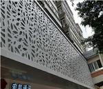造型艺术冲孔铝单板幕墙生产厂家