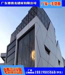 商场门头氟碳铝板-造型雕花铝单板