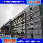 造型弧形冲孔铝单板的安装及价格