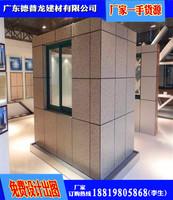 異型雙曲板氟碳鋁單板幕�晱芠ˉt家