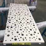 幕墻門頭藝術沖孔造型鋁單板定制