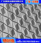 藝術沖孔鋁板幕墻裝飾-穿孔鋁單板