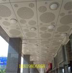 影城装饰图案冲孔铝单板-穿孔铝板