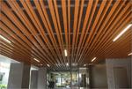 学校吊顶装饰材料仿木纹型材铝方通