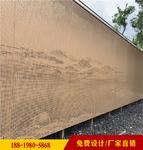 學校外墻定制造型穿沖孔鋁單板吊頂
