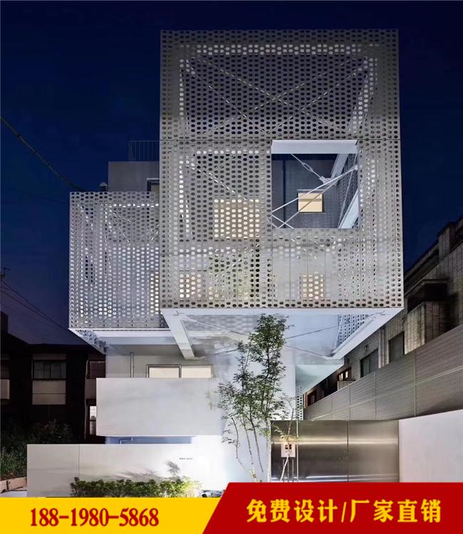 美術館外窗大小孔鋁單板廠家直銷