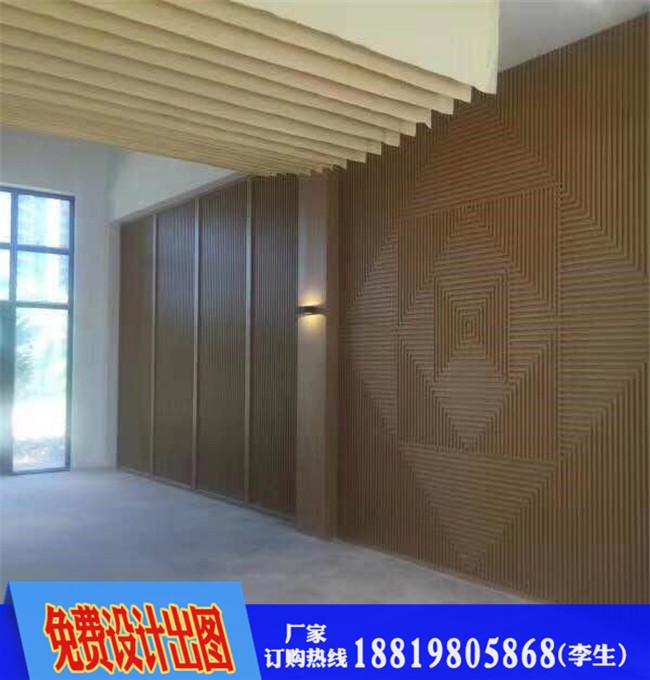 商场遮挡空调木纹铝方管现场安装图